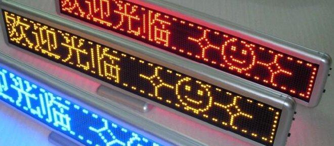 Single color LED display