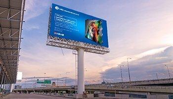 BIBI outdoor LED screen