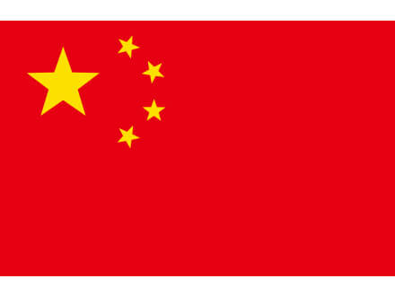 China-BiBi LED